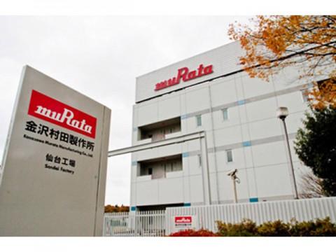 金沢村田製作所 仙台工場を約2年ぶりに再稼働