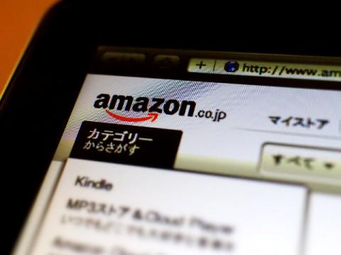 2013年、Amazonが更なる進化を遂げる?