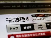 089 週末記事(スマートテレビ構想)_y