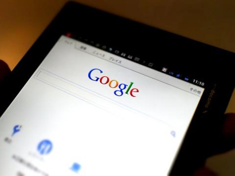 死後にデータを自動で削除、Googleの新サービスが話題