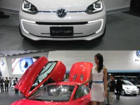VW Twin up!_