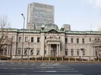 画像マイナス金利日本へ飛び火それでも続く国債依存
