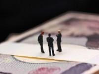 画・個人金融資産過去最高を更新 消費促進に欠かせない条件とは
