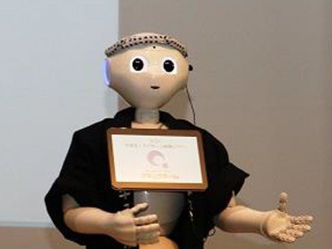 最も認知度の高いコミュニケーションロボットは「Pepper」