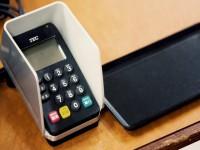 画・観光立国へ カギはクレジットカード整備?