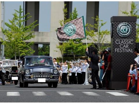 「トヨタ博物館クラシックカー・フェスティバル」の参加車両募集開始