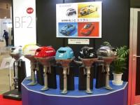 Honda_BF2