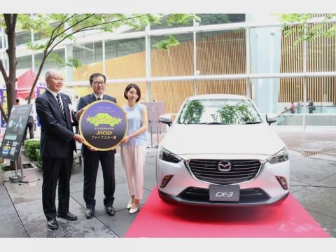 「マツダCX-3」、JNCAP自動車アセスメントで、最高得点でファイブスター賞受賞