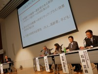 Sekisui_Symposium