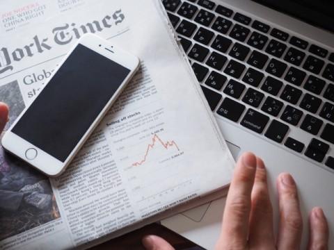 16年の世界広告費は前年比4.4%増の5,482億ドルに