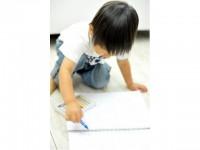 画・発達障害児を対象とした学童保育がオープン