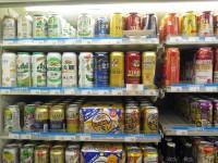 Beer Tax