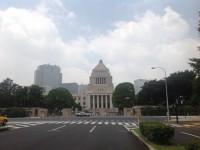 画.経産省、リモートワーク導入で国会待機の効率化