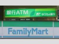 JP_Bank & Famima