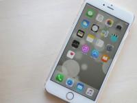 画.全国混雑エリア40地点て_下り上り共にソフトハ_ンク優勢 iPhone7の同時接続通信速度調査