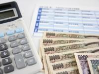 画・消費税た_けし_ゃない 日本にあふれる「見えない税金」