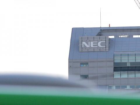 NEC・日立・NTTデータ、AI活用のITサービスを2017年より本格始動