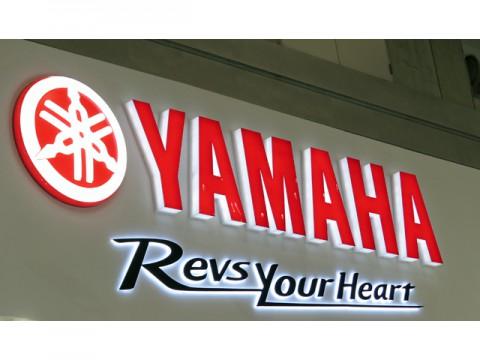 ヤマハ発動機、富士重の汎用エンジン技術資産を取得、同時に米販売網も