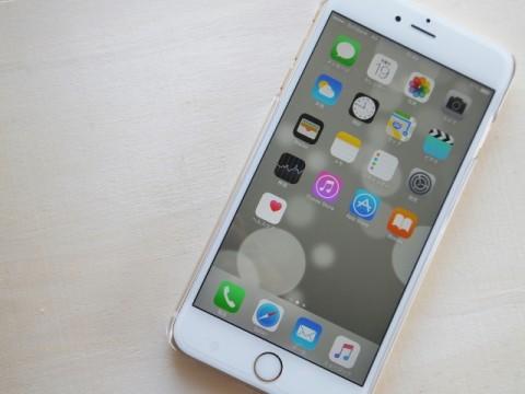 16年3Qの国内携帯電話出荷台数は前年同期比1.4%増の767万台 アップルがトップシェアを維持