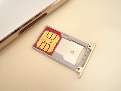 格安SIM利用者が増加 MVNOとY!mobileでメイン利用、初の1割超え