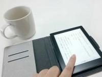 画・電子書籍の新たなフ_ラットフォーム 講談社「し_ふ_ん書店」の試み