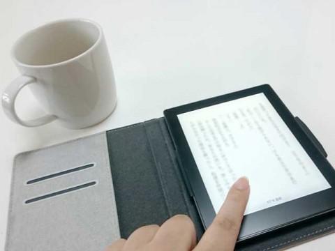 電子書籍の新たなプラットフォーム 講談社「じぶん書店」の試み