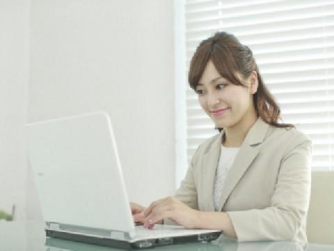 女性がイキイキと働けていると思う?女性の活躍に関する意識調査