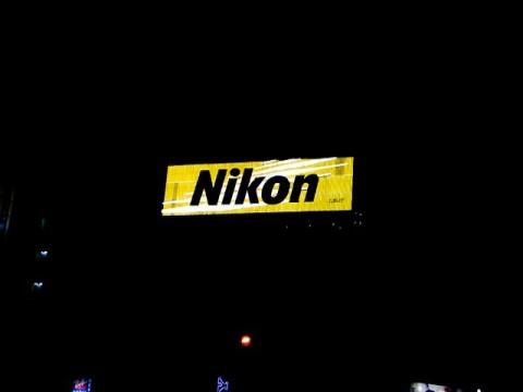 ニコンがリストラの結果71億円の赤字決算を発表