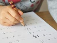 画・自分から進んて_勉強する子供を育てるためには?