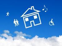 画・IoT活用の介護支援 安価に「か_んは_らない介護」を実現へ