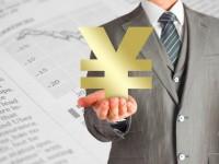 画・迷走する日銀の出口戦略 〜リフレ持続的成長か?財政破綻か?