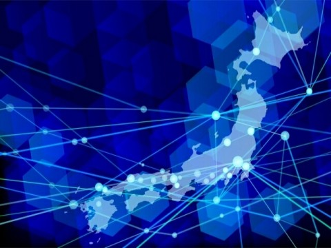国税庁 格差拡大を公表 グローバル化の中で所得も東京一極集中か