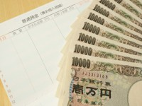画・9月の銀行貸出残高3%増加するものの伸び率は鈍化 日銀公表