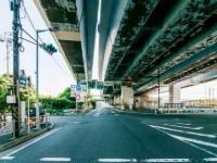画・高速道路を地下に?景観改善の新たな一手
