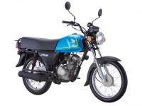 Honda_ACE110_Nigeria