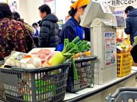 画・福島原発事故から6年 風評被害に関する消費者意識調査