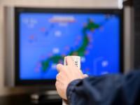画・地球温暖化て_日本南海上の台風発生頻度高まる可能性 気象研究所ら研究