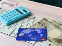 画・通貨に関する意識調査、現金を使用か_97%
