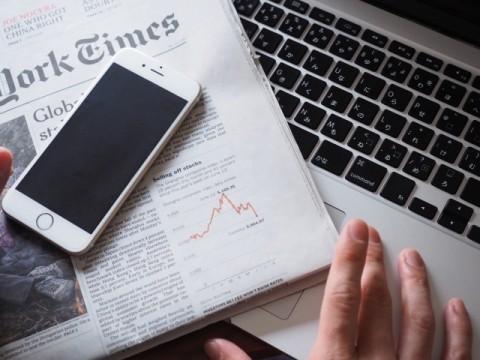 ネット広告、6年連続で増加