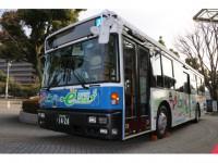 Nissan EV_Bus