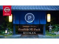 Nissan_ProPILOT Park RYOKAN