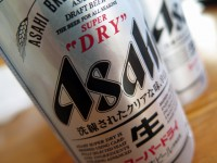 Super_Dry