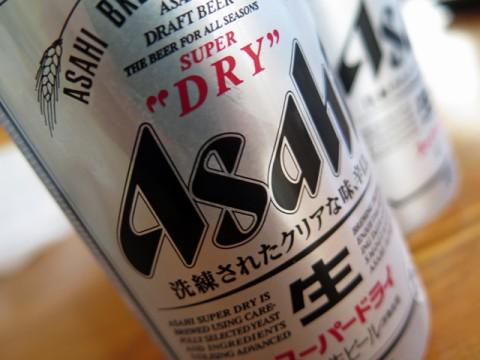 アサヒビール、台湾に100%子会社設立、マーケティング強化狙う