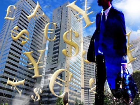 規制緩和で銀行の平日休業も可能に?