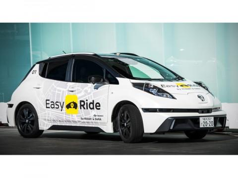 Nissan+DeNA、無人運転車両を活用した「Easy Ride」の実証実験開始