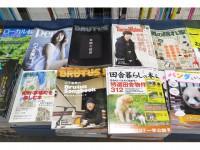 Magazine_Release_Day