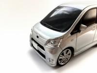 画・国土交通省、新車検査の不正防止に強化策