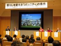 Symposium Acura