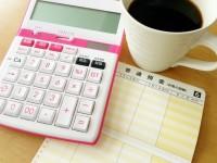 画・今年の貯蓄目標額、平均168.7万円