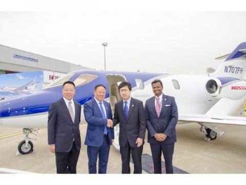 ホンダジェット、中国におけるオペレーション拡大と施設の拡張を実施